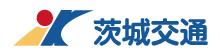 茨城交通株式会社