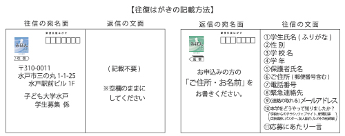 2016_hagaki