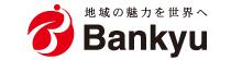 株式会社万究