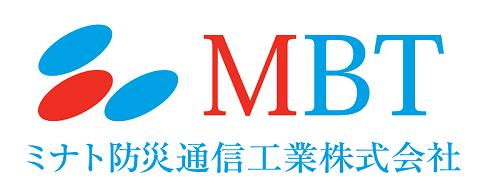 ミナト防災通信工業株式会社